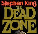 Мёртвая зона