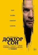 Доктор Сон. Русский постер