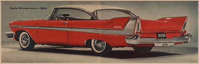 File:PlymouthFury 1958.png