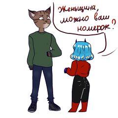 Комикс 1