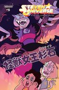 Steven Universe Issue 6 Cover D