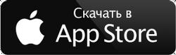 Appstore button (1)