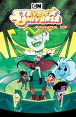 SU Out Fearful Trip cover