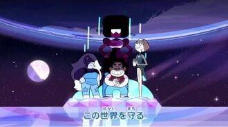 Steven Universe - Intro 2 (Japanese)