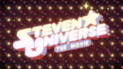 SU The Movie
