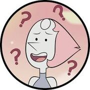Confused Pearl