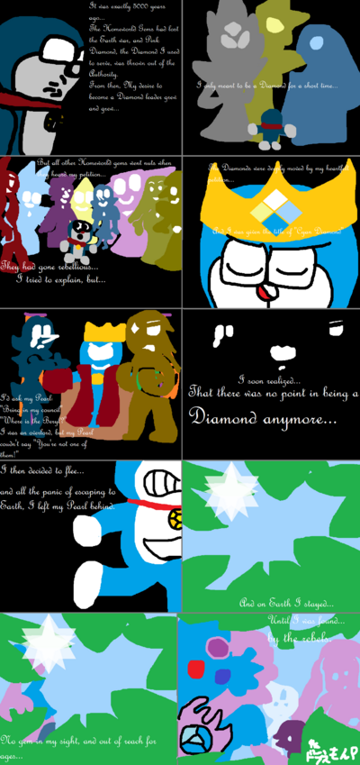 Doraemonite flashback