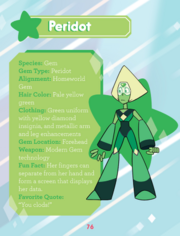 Peridot | Steven Universe Wiki | FANDOM powered by Wikia