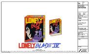 Steven the Swordfighter Lonely Blade Movie Modelsheet