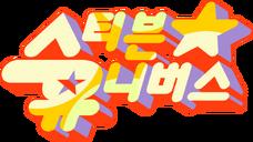 Su-logo-kor