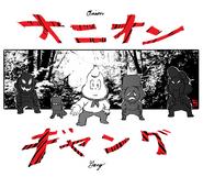 Onion Gang - Arte Promocional de Lamar Abrams