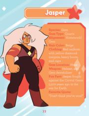Jasper no Guide