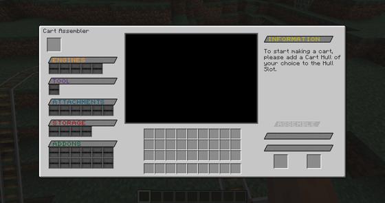 Assembler Interface