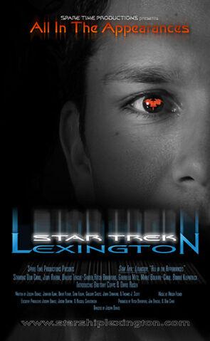 File:Lexington AITA.jpg