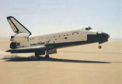 146038main sts1 landing750