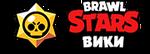 BrawlStarsWikiBanner