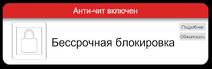 Gac-block-ru