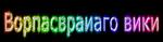 WorpaswraiagoWikiBanner