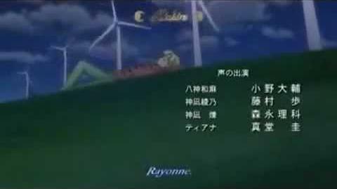 Kaze No Stigma Ending 3 Tsuki Hana No Inori