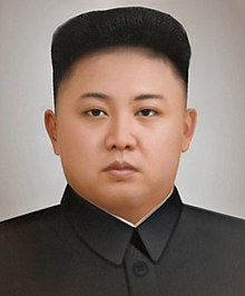 220px-Kim Jong-Un Photorealistic-Sketch