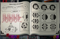 Technical Manual p5