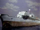 Captain Black's Ship