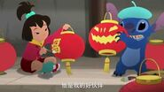 Stitch & Ai (Chinese Lilo and Stitch Spinoff) Trailer