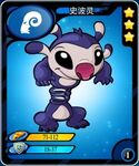 Stitch Now - Sproing