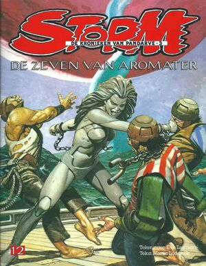 Storm cover12