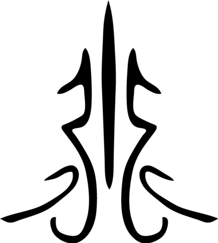 File:Glyph-Roion.png