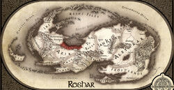 Roshar-Yulay