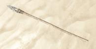 Crude Spear