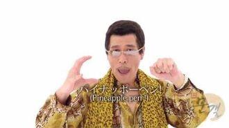 【PPAP】 Pen Pineapple Apple Pen - FULL SONG