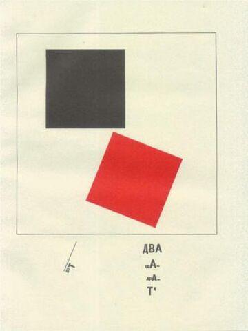 File:Her er to firkanter lissitzky.jpg