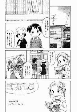 Ichigo Mashimaro manga Chapter 028 jp