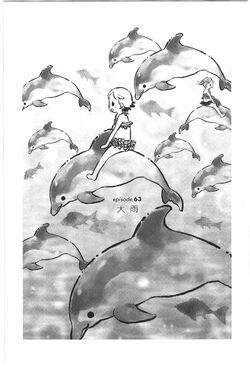 Ichigo Mashimaro manga Chapter 063 jp