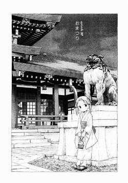 Ichigo Mashimaro manga Chapter 027 jp