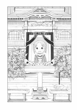 Ichigo Mashimaro manga Chapter 054 jp