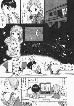 Ichigo Mashimaro manga Chapter 004 jp