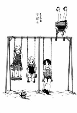 Ichigo Mashimaro manga Chapter 038 jp