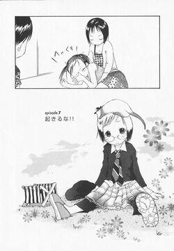 Ichigo Mashimaro manga Chapter 007 jp