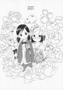 Ichigo Mashimaro manga Chapter 003 jp