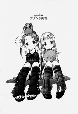 Ichigo Mashimaro manga Chapter 015 jp