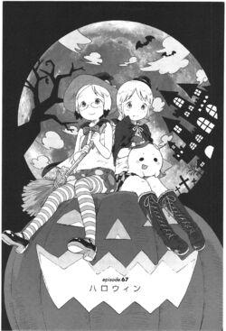 Ichigo Mashimaro manga Chapter 067 jp