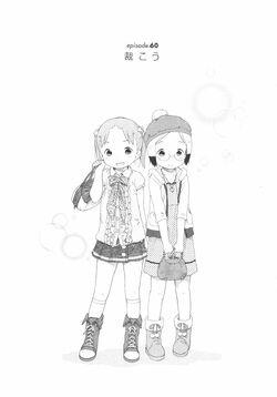 Ichigo Mashimaro manga Chapter 060 jp