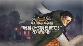 One Piece 海賊無双2 - 第3章 第4話 呪縛から解き放て (クロコダイル)