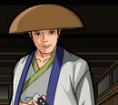 Shinmen