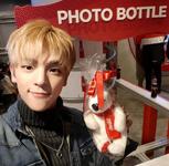 Woojin IG Update 180201 (3)