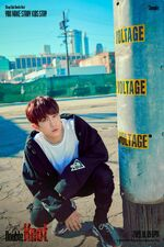 Changbin Double Knot Promo Picture (2)