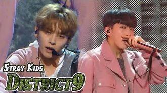 HOT Stray Kids - District 9, 스트레이 키즈 - 디스트릭트 나인 Show Music core 20180407